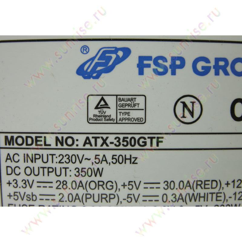 блок питания fsp 350gtf схема