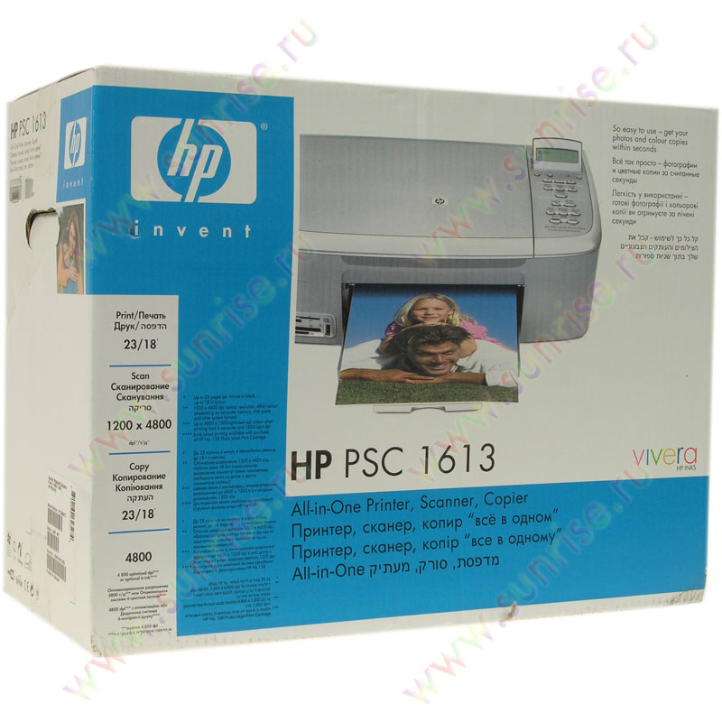 скачать драйвера на принтер рз photosmart 7450