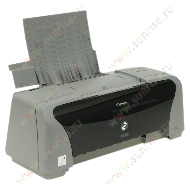 Драйвер Для Принтера Canon 1500