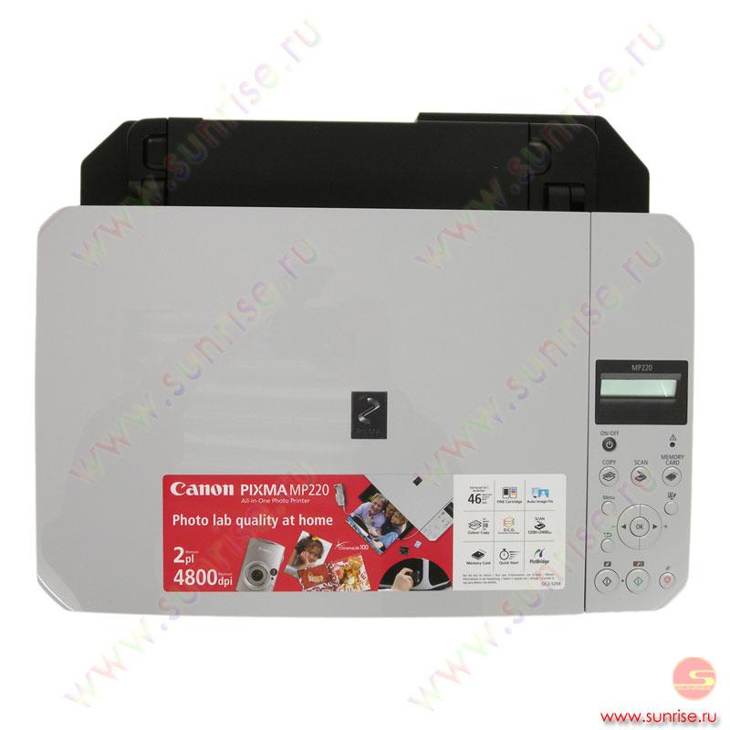 Инструкция принтер canon mp220