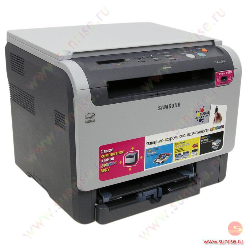 Инструкция По Использованию Принтера Samsung Clx-2160