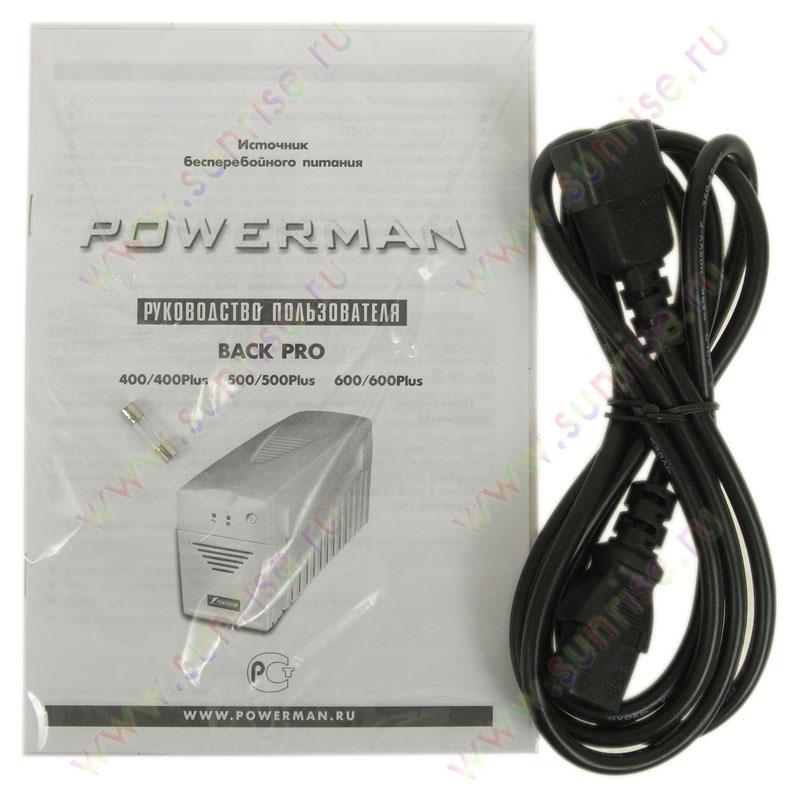 POWERMAN Back Pro 600 Plus