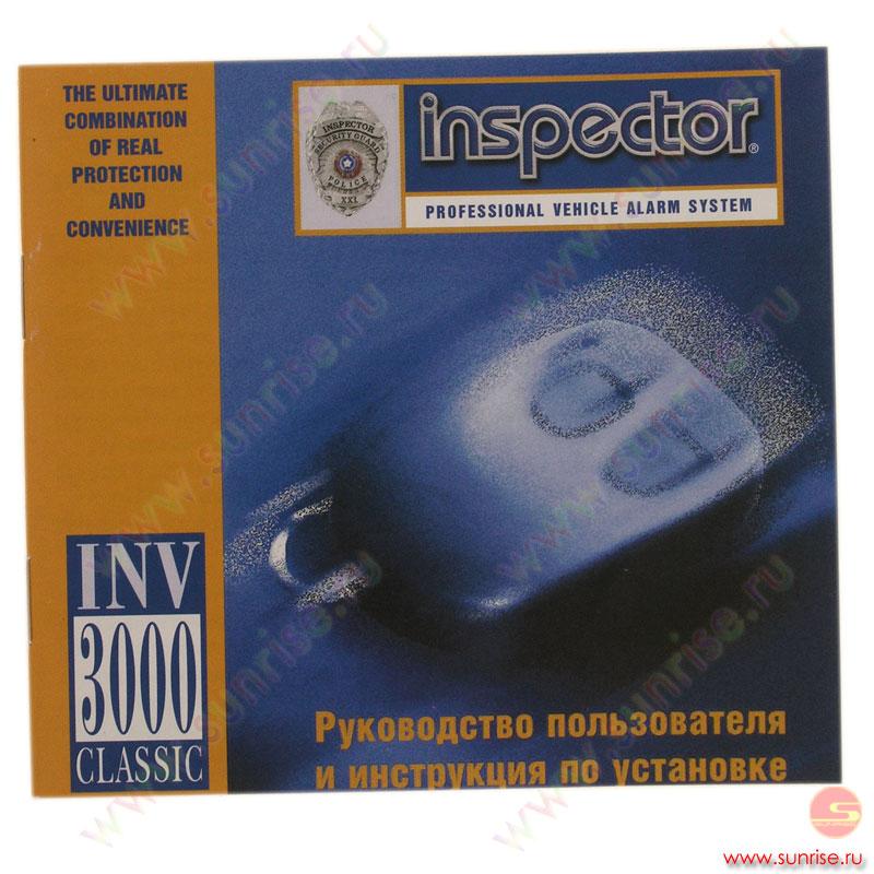 inspector inv 3000 classic