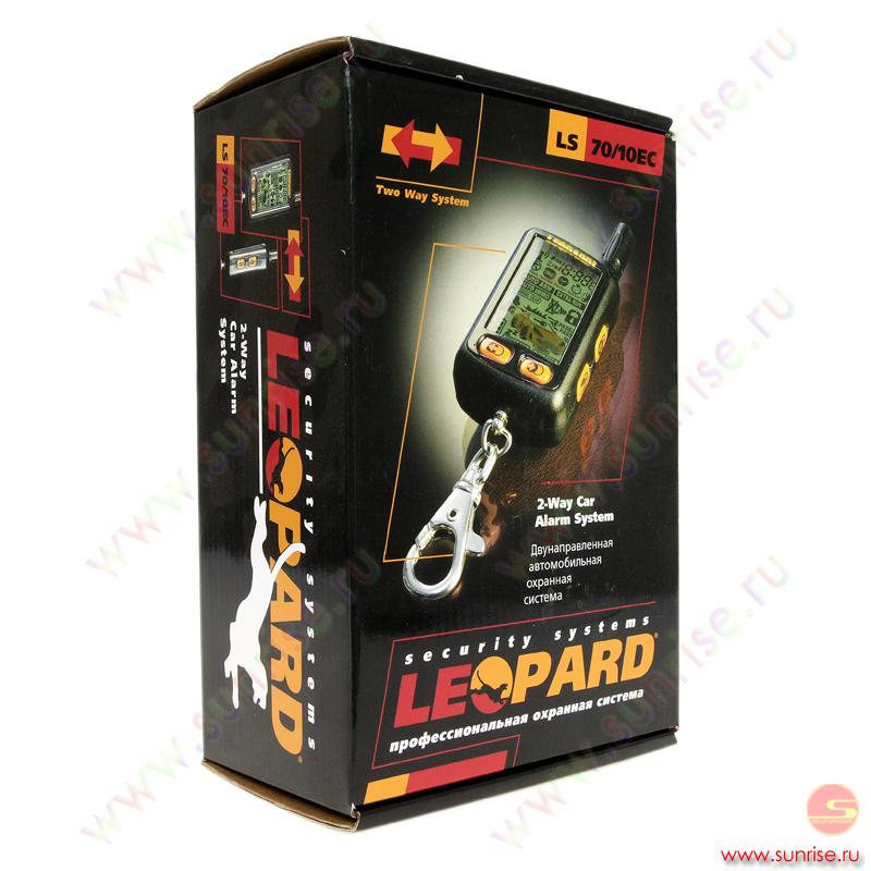 Автосигнализация Leopard LS 70/10.