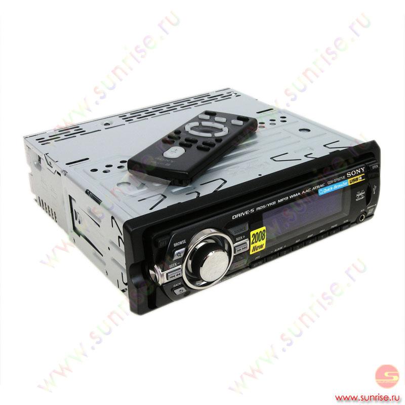CD автомагнитола Sony CDX-GT627UE.