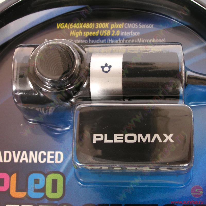 скачать драйвер для веб-камеры pleomax pwc-2100
