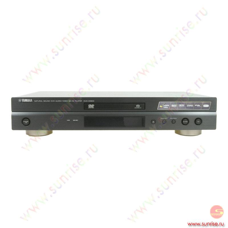 Dvd плеер yamaha dvd-s1800 titanium