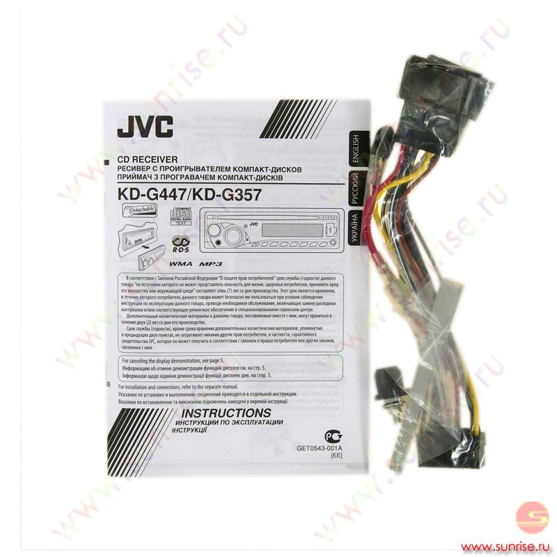 jvc kd-g357 инструкция