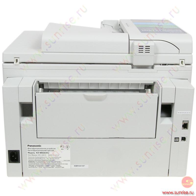 Драйверы Для Принтера Panasonic Kx-Mb 1500 Windows Xp