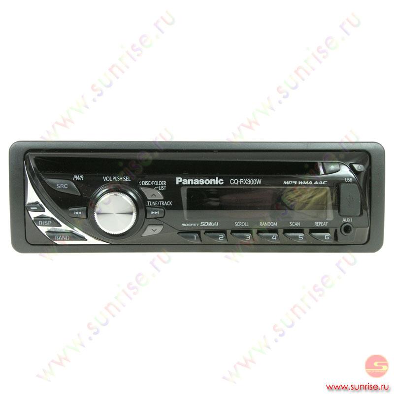 CD автомагнитола Panasonic CQ-RX300W.