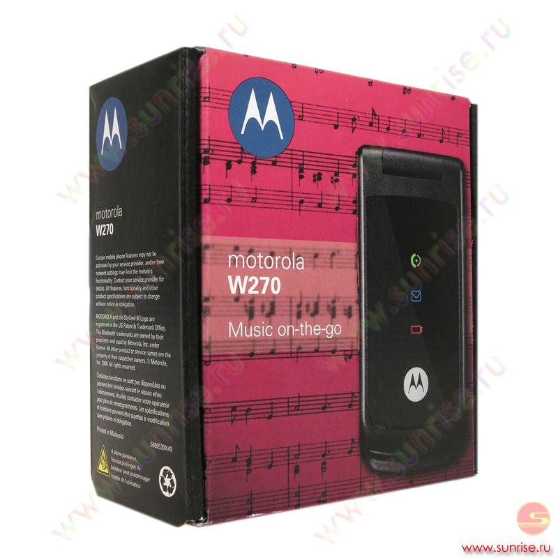 Motorola w270 схема скачать