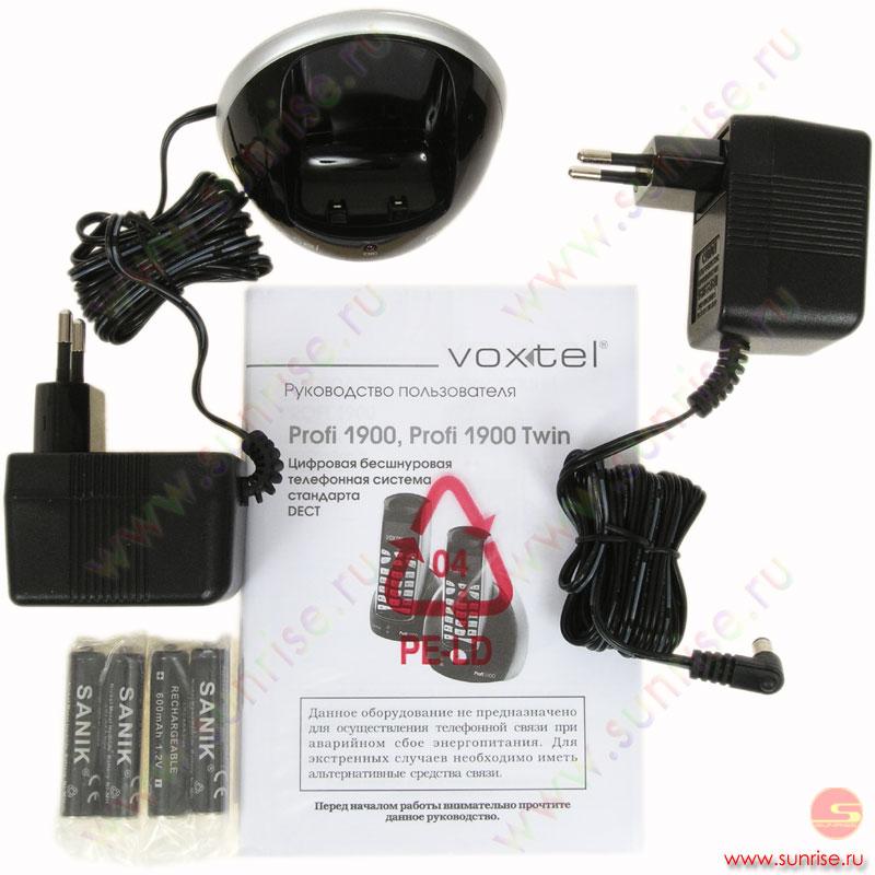 Инструкция voxtel profi 2700