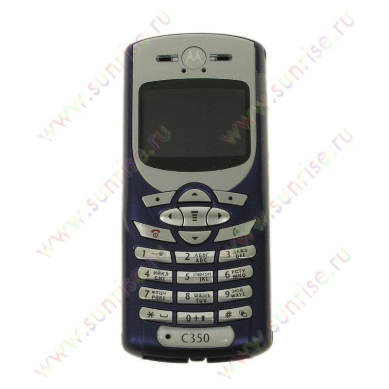 Телефон Motorola C350 blue.