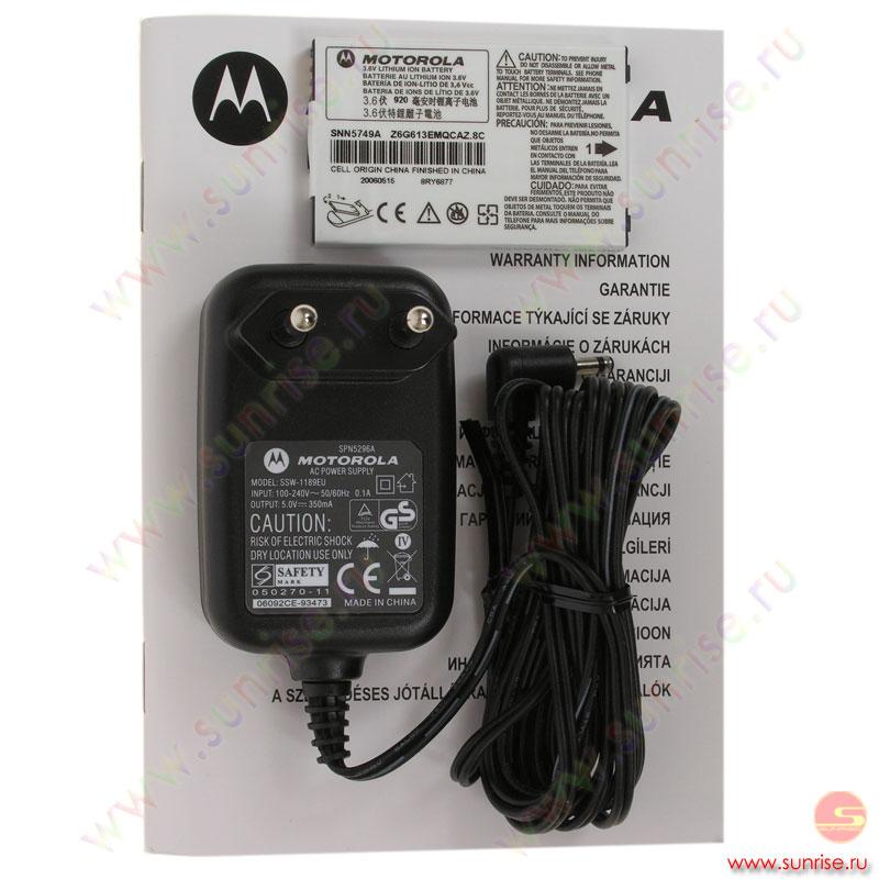 Motorola C113 схема.