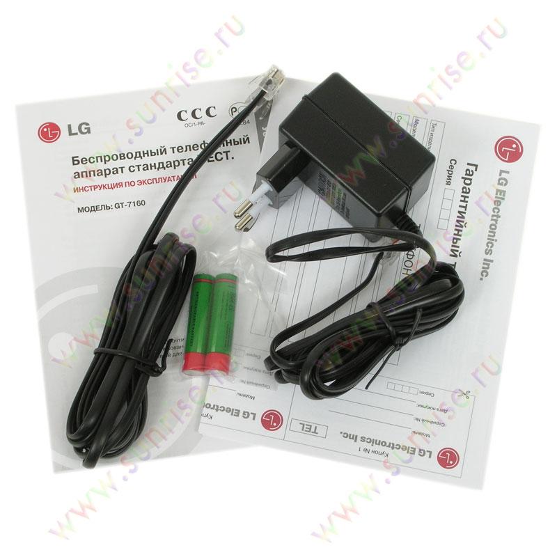 аккумулятор для эхолота humminbird piranhamax 180