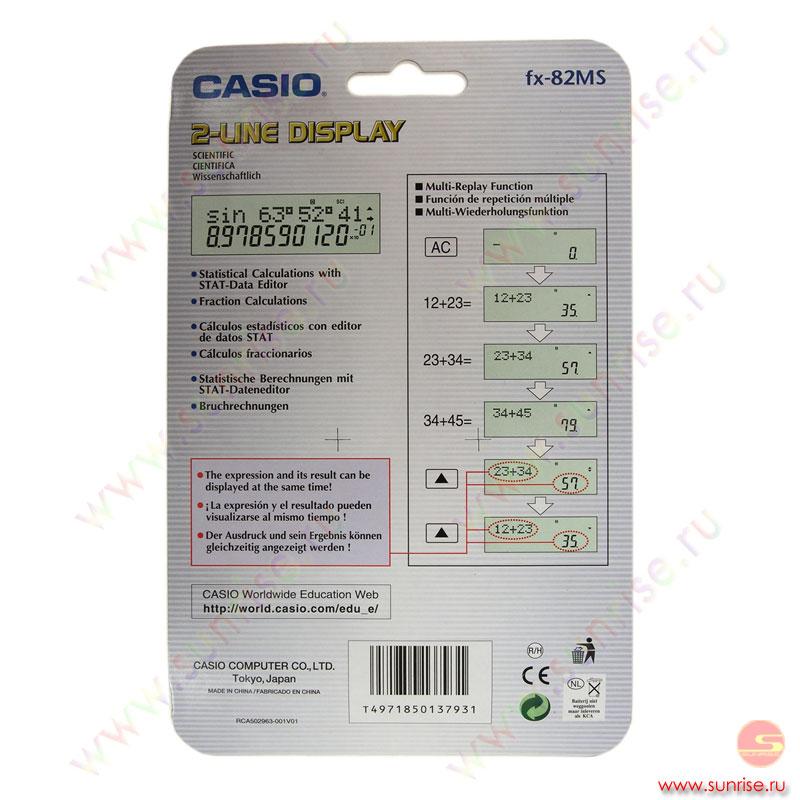 Casio g-shock своими руками