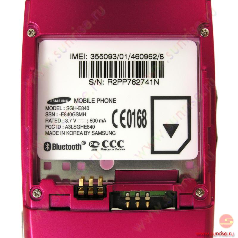 Инструкция Для Прошивки Samsung Sgh-E840