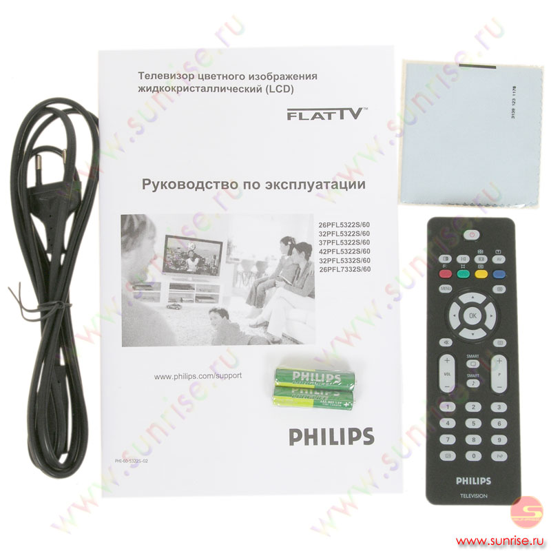 """LCD телевизор 26"""" Philips 26PFL5322S/60 - Санрайз Липецк Интернет магазин - компьютеры, ноутбуки, бытовая техника, спутниковый и"""