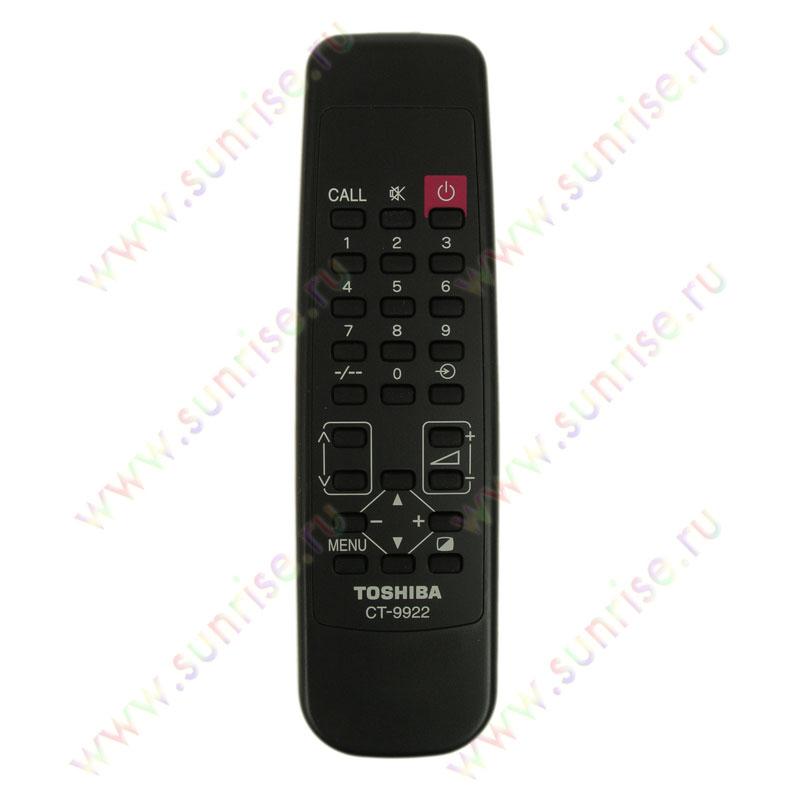 Инструкцию На Телевизор Toshiba 14Cj1rs