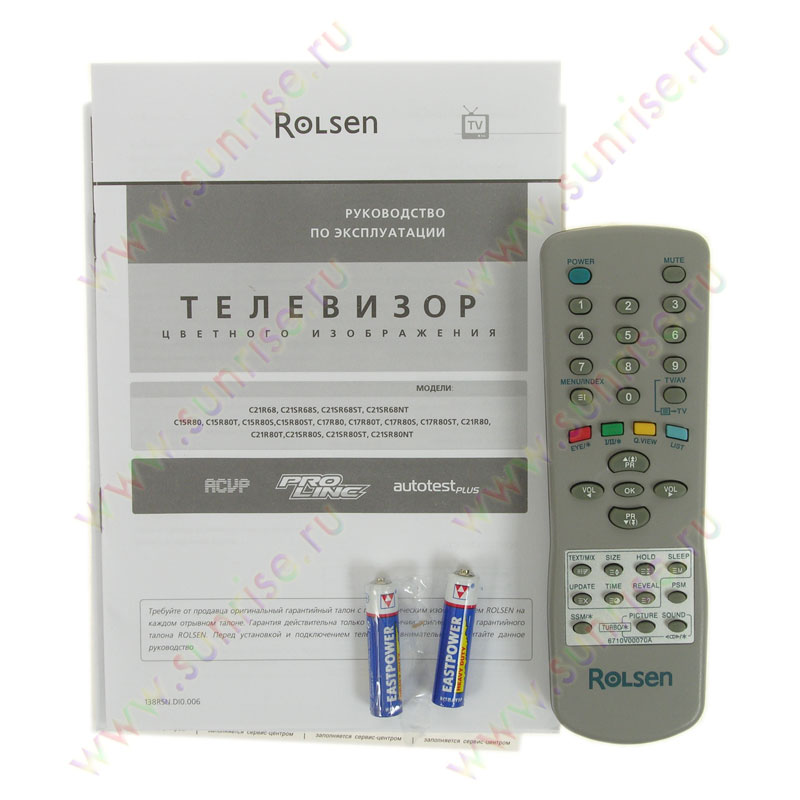 к телевизору rolsen c15r80
