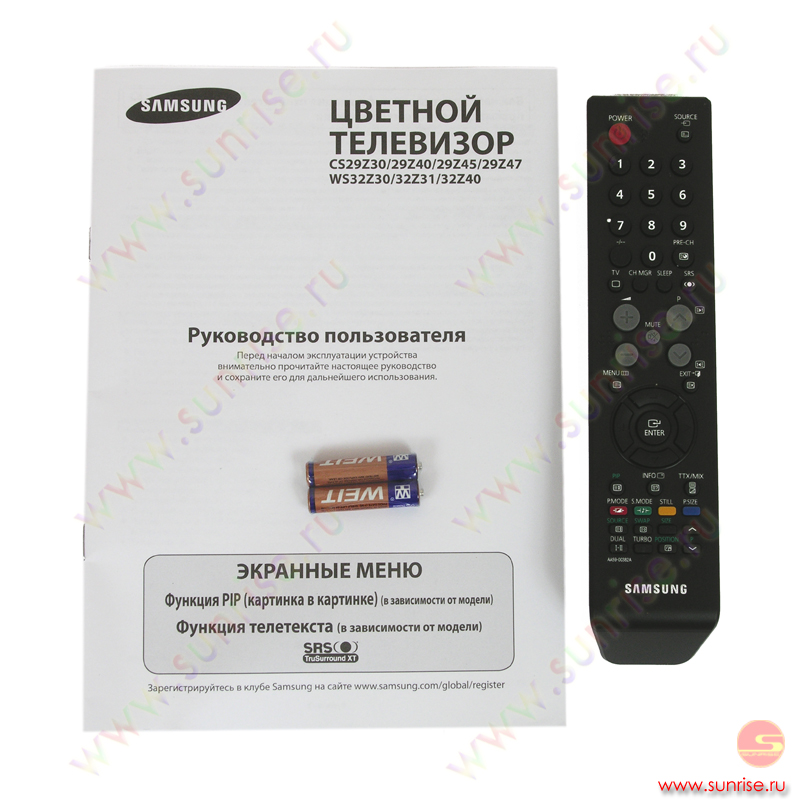 инструкция телевизор samsung