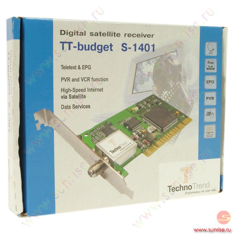 Цифровой спутниковый приёмник technotrend tt-budget s-1401
