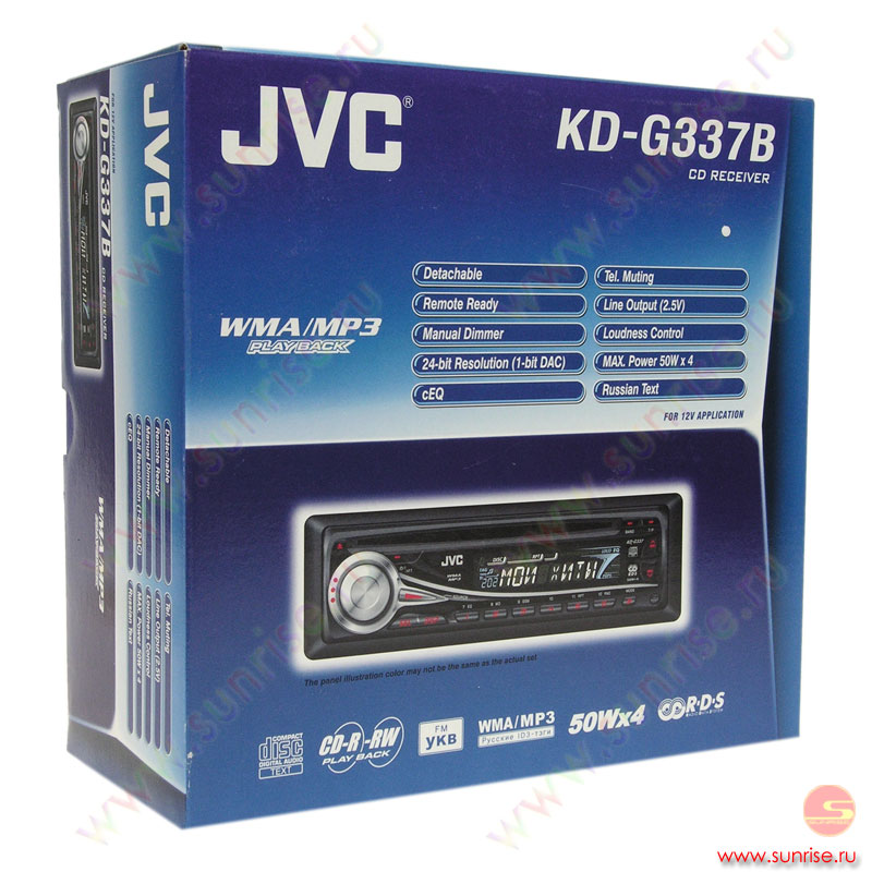 Fancy Jvc Cd Receiver Model No:kd G335 Motherboard Adornment ...