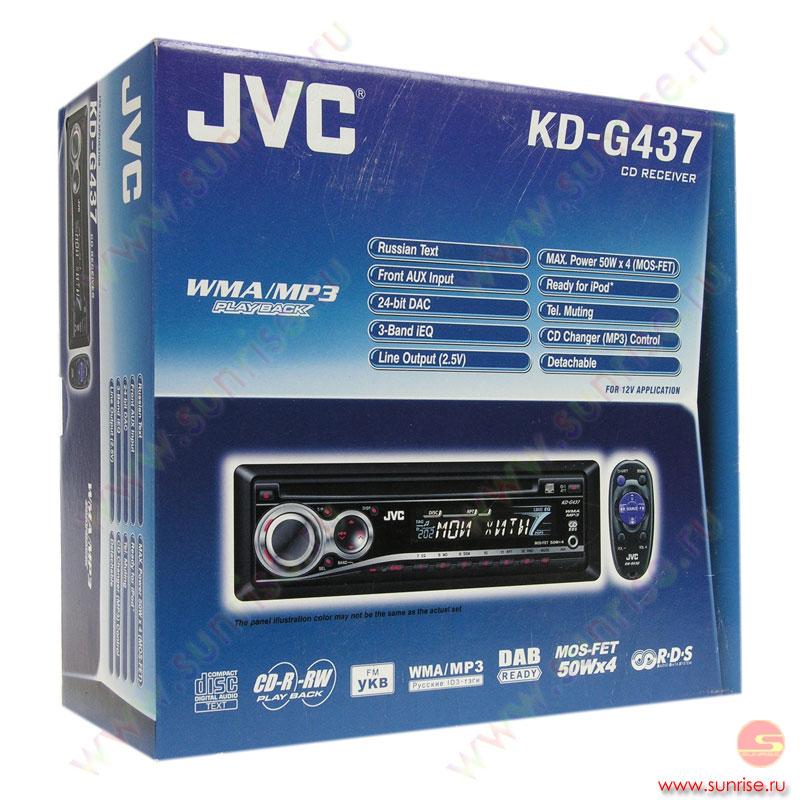 инструкция jvc kd g437