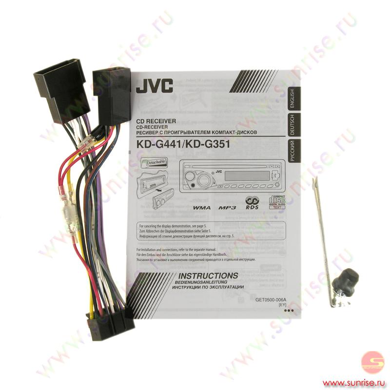 jvc kd g351 инструкция