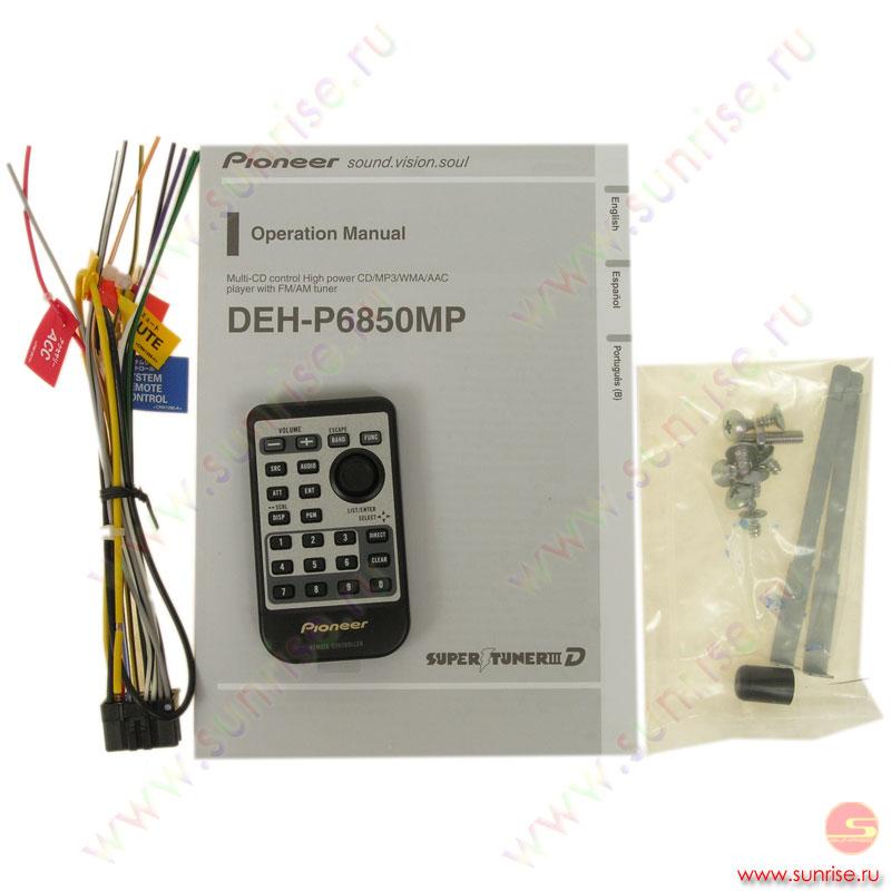 pioneer deh-p6850mp инструкция