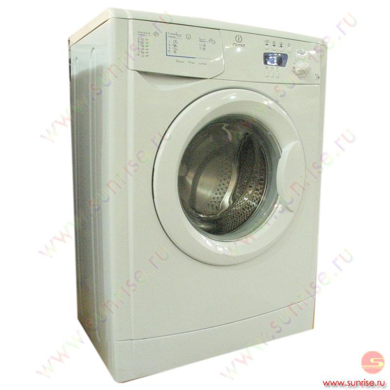 Обслуживание стиральных машин electrolux Тихая улица (деревня Варварино) обслуживание стиральных машин electrolux Площадь Белы Куна