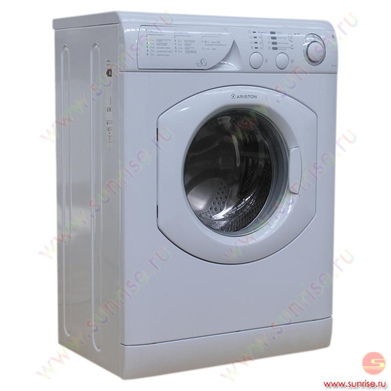 Инструкция к стиральной машине аристон arxl 129