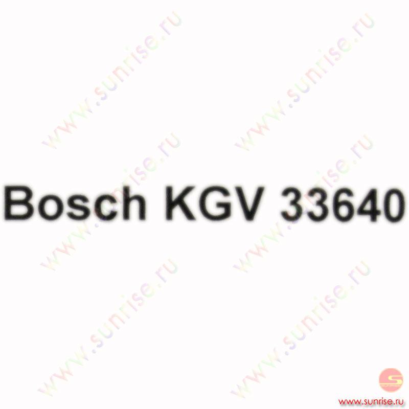 bosch kgv33640