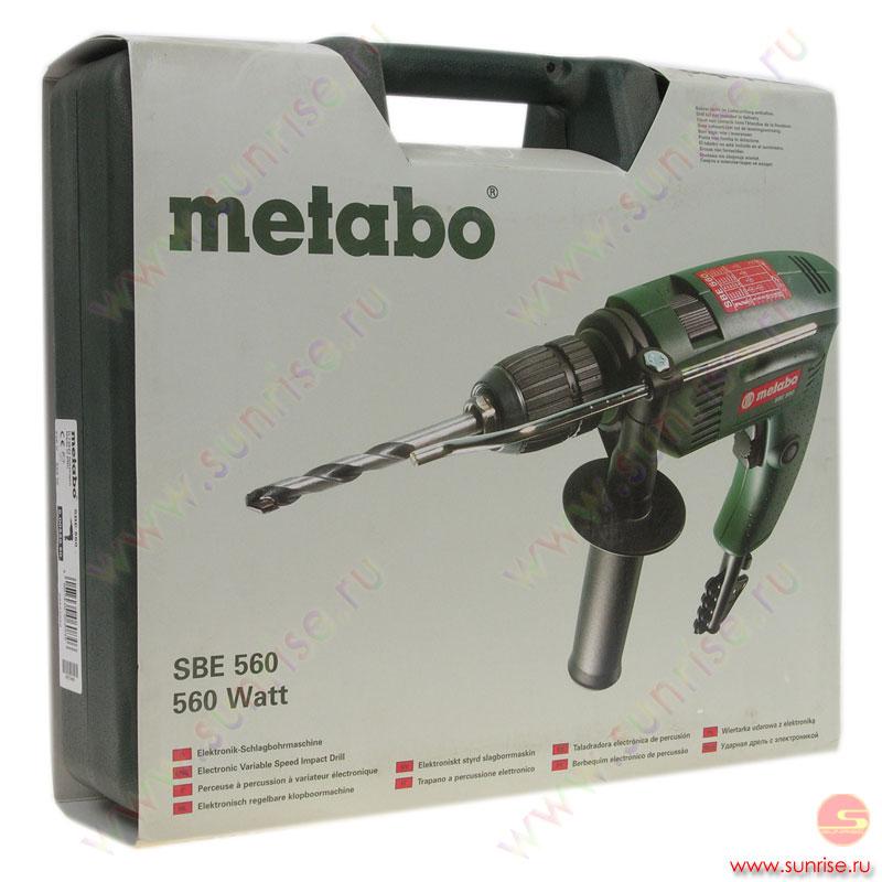 дрель ударная metabo sbe 650 бзп 600671850 отзывы