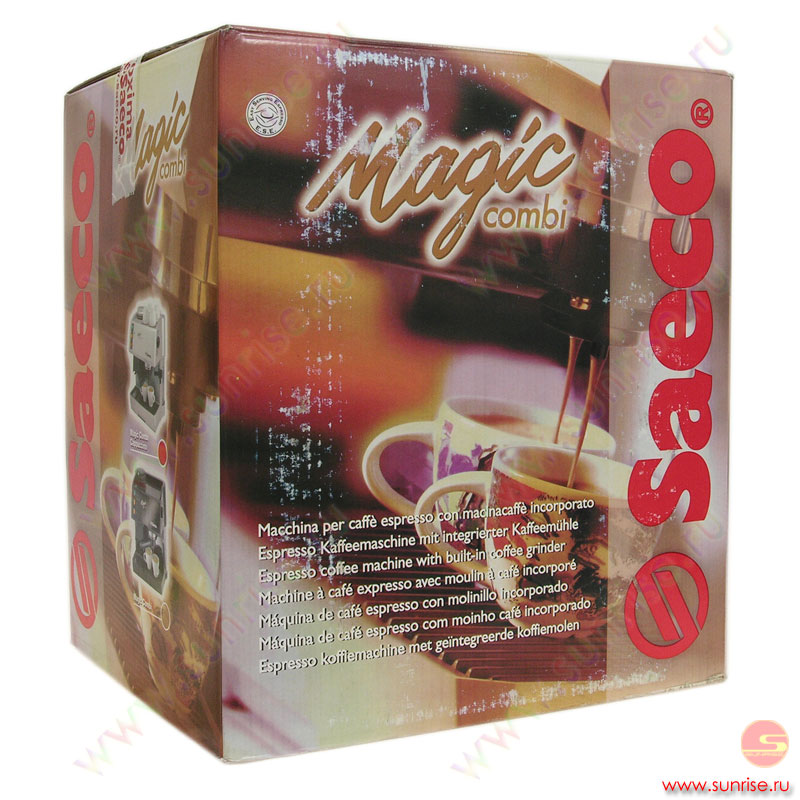 Saeco magic б/у