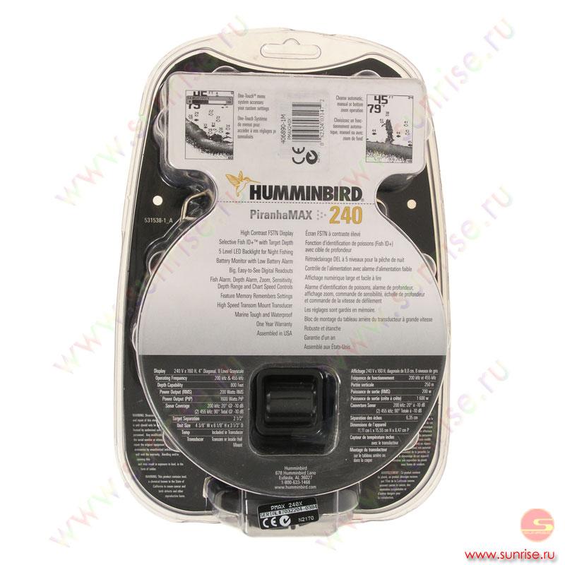 эхолот humminbird piranhamax 240 цена