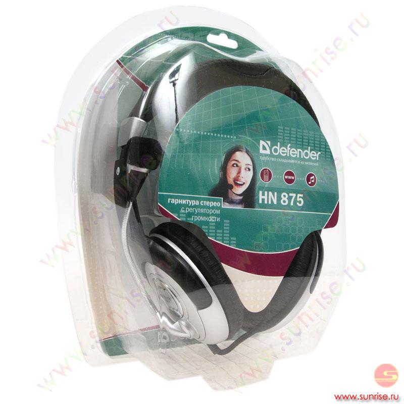 Наушники с микрофоном Defender HN-875, стерео, регулятор громкости.