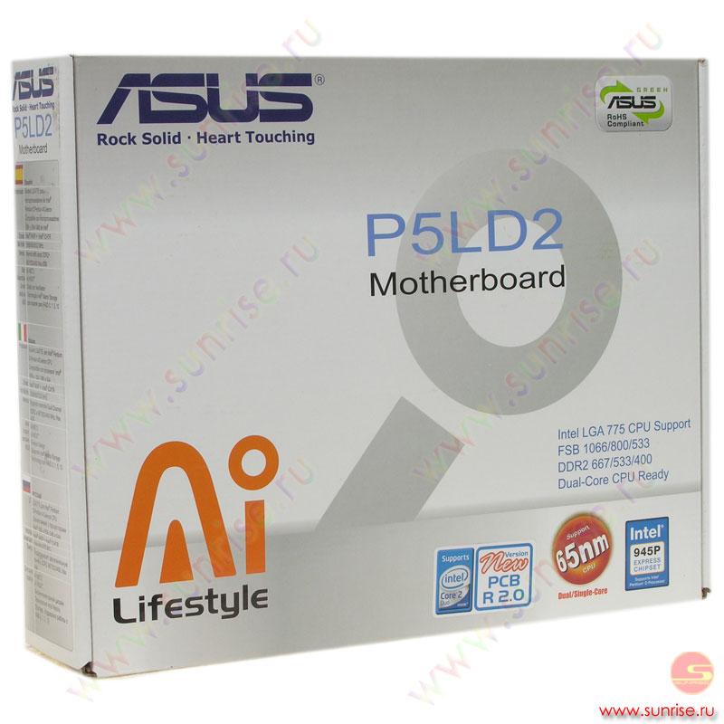 Asus p5ld2-vm se купить в multimediacityru