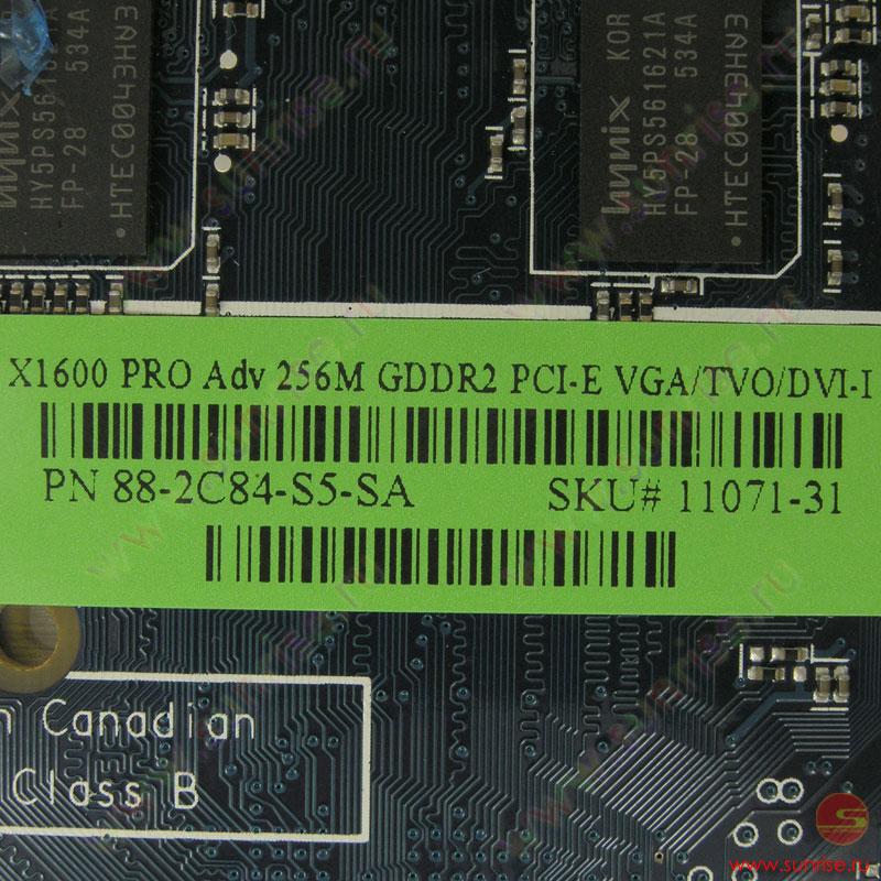 Radeon Sapphire X1600 Pro 256Mb Adv Драйвера
