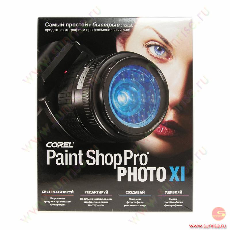 Corel Paint Shop Pro Photo XI RUS.