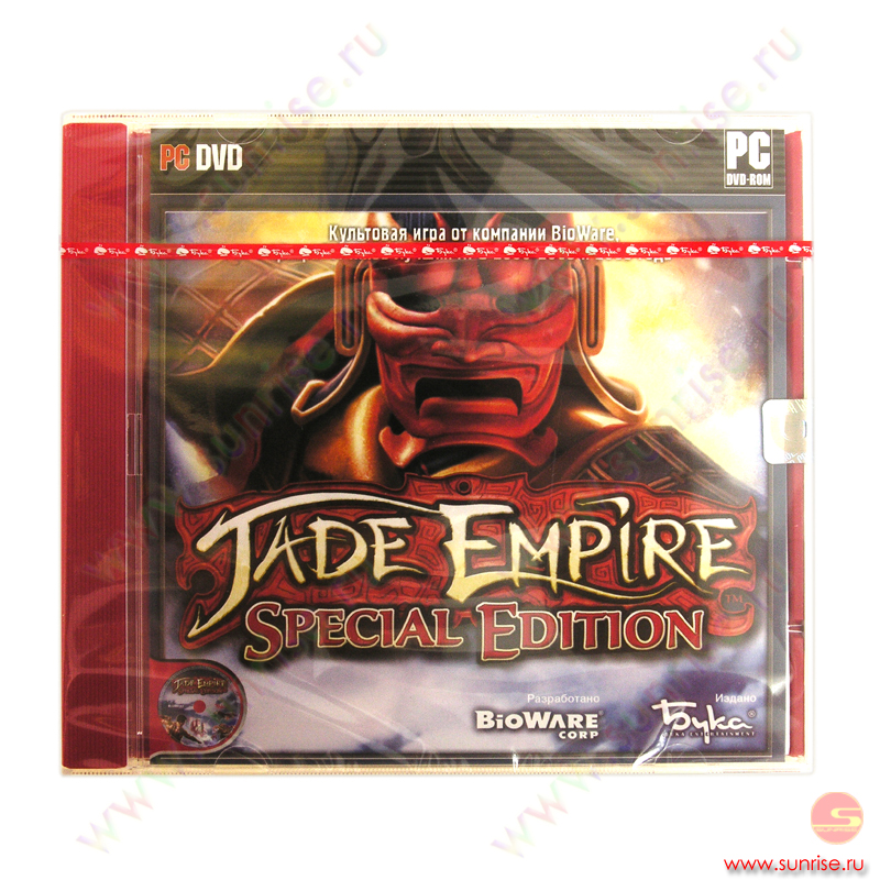 Jade empire images