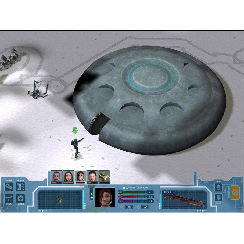 Скриншот ufo: extraterrestrials gold