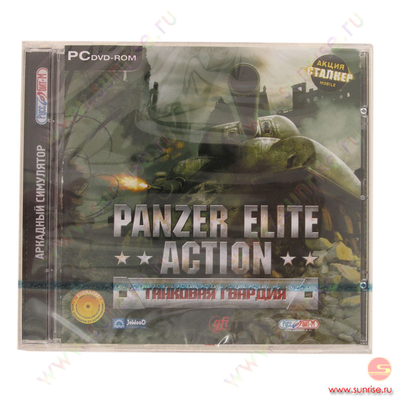 Panzer elite action follows the story of three tank commanders and their crew