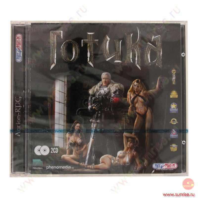 Готика (Руссобит-М, RPG) .