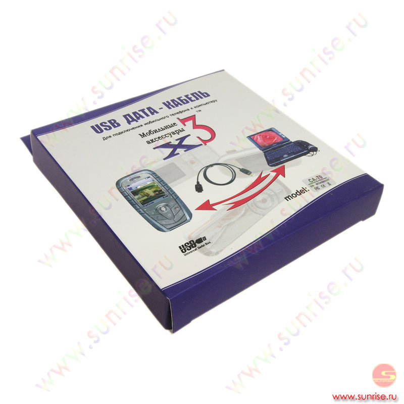 """USB Data Cable  """"х3 """" Nokia CA-70 (с подзарядкой) совместимость СА-53/DKU-2 USBNOKCA-70."""