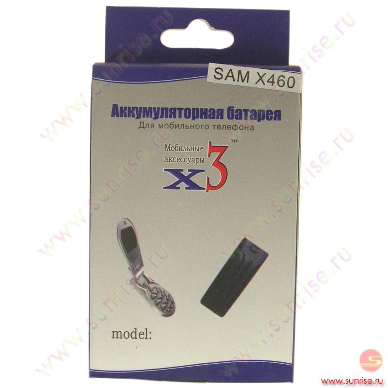 инструкция на samsung x460