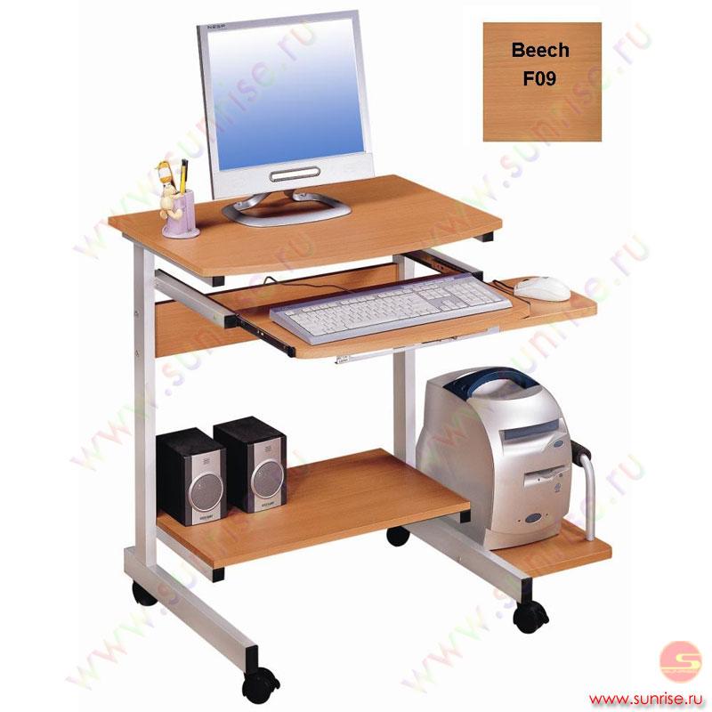 Стол компьютерный qbiq qb003, 930*535*790mm beech f09 - санр.