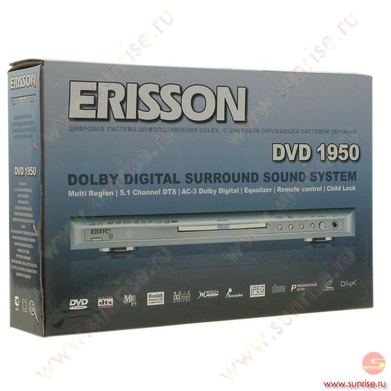 DVD плеер Erisson DVD 1950.