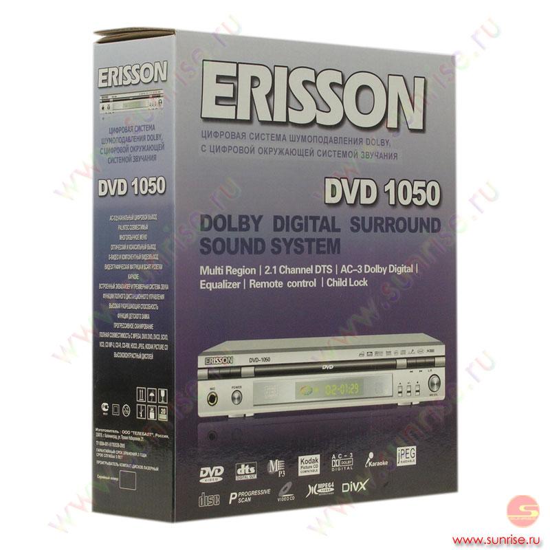 erisson dvd -1050 скачать