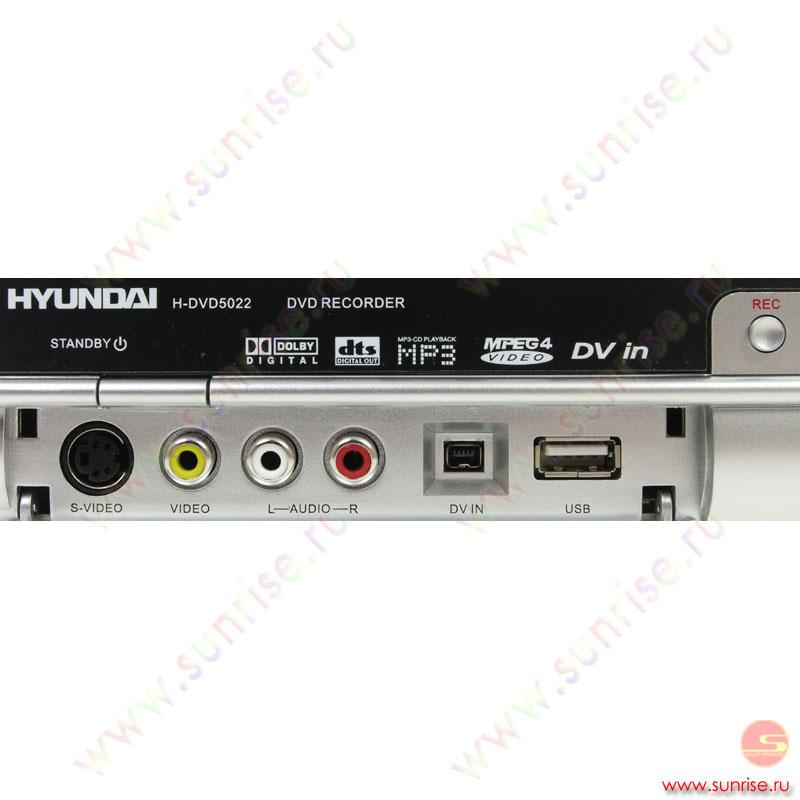 hyundai h-dvd5022